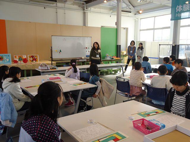 ペーパークラフト教室イベント
