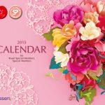 カレンダーデザイン、ペーパークラフト作品提供一例
