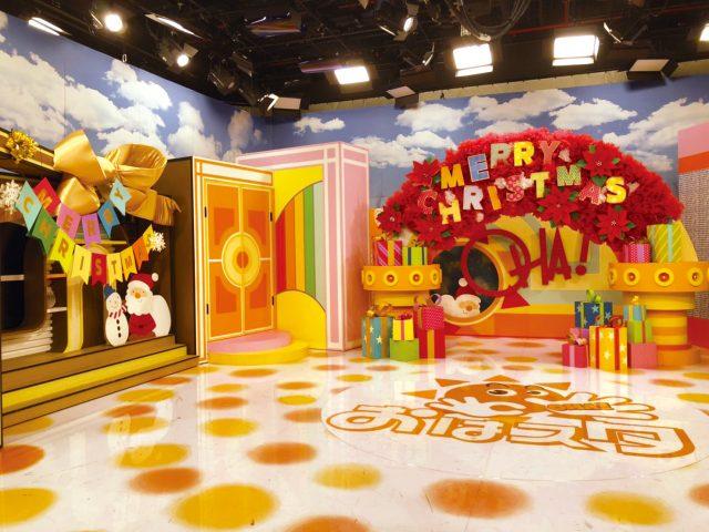 テレビ東京「おはスタ」クリスマスの装飾